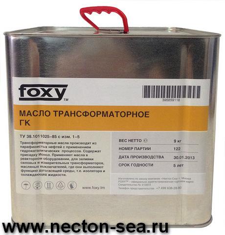 Оптовая и розничная продажа ГСМ масла, смазки, СОЖи, специальная жидкость