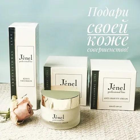 Набор косметики Jenel Professional Line